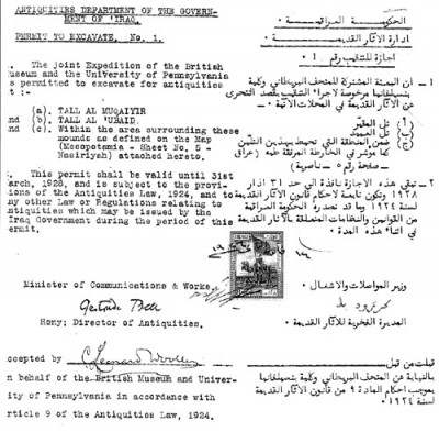 The first official permit for excavation in Iraq.  The original is in the British Museum's archives.  This replaced a temporary public works permit from 1922.