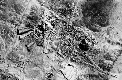Field photo number 1616: RAF aerial photo of Ur in 1930