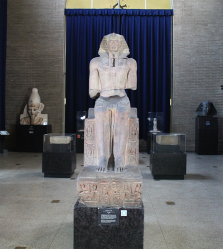 Colossal Statue of Ramses II from Heracleopolis