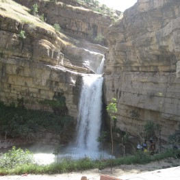 The falls at Gal-i Ali Beg