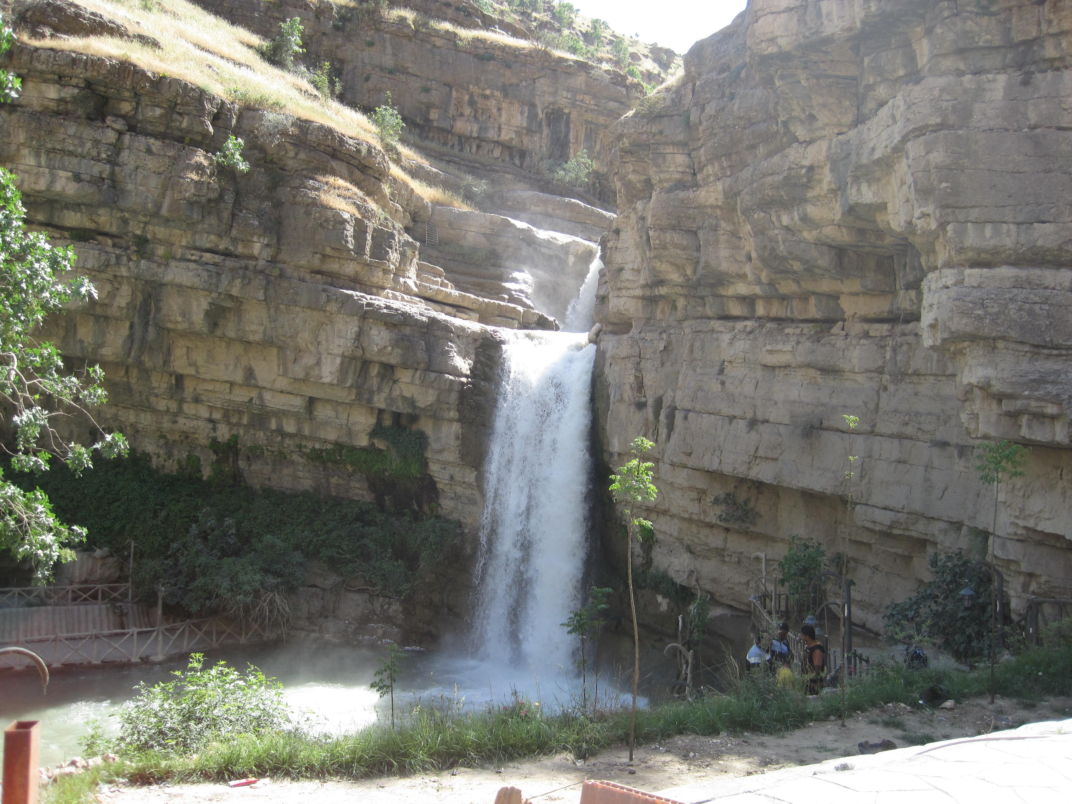 The falls at Gal-i Ali Beg