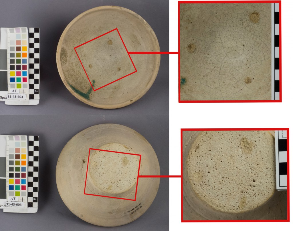 31-43-603: stilt markings on the interior (top images) and on the exterior (bottom images) of the bowl