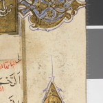 Detail of marginal elements on page 360 of NEP-27. Notice the blue outlines around the gilded designs.