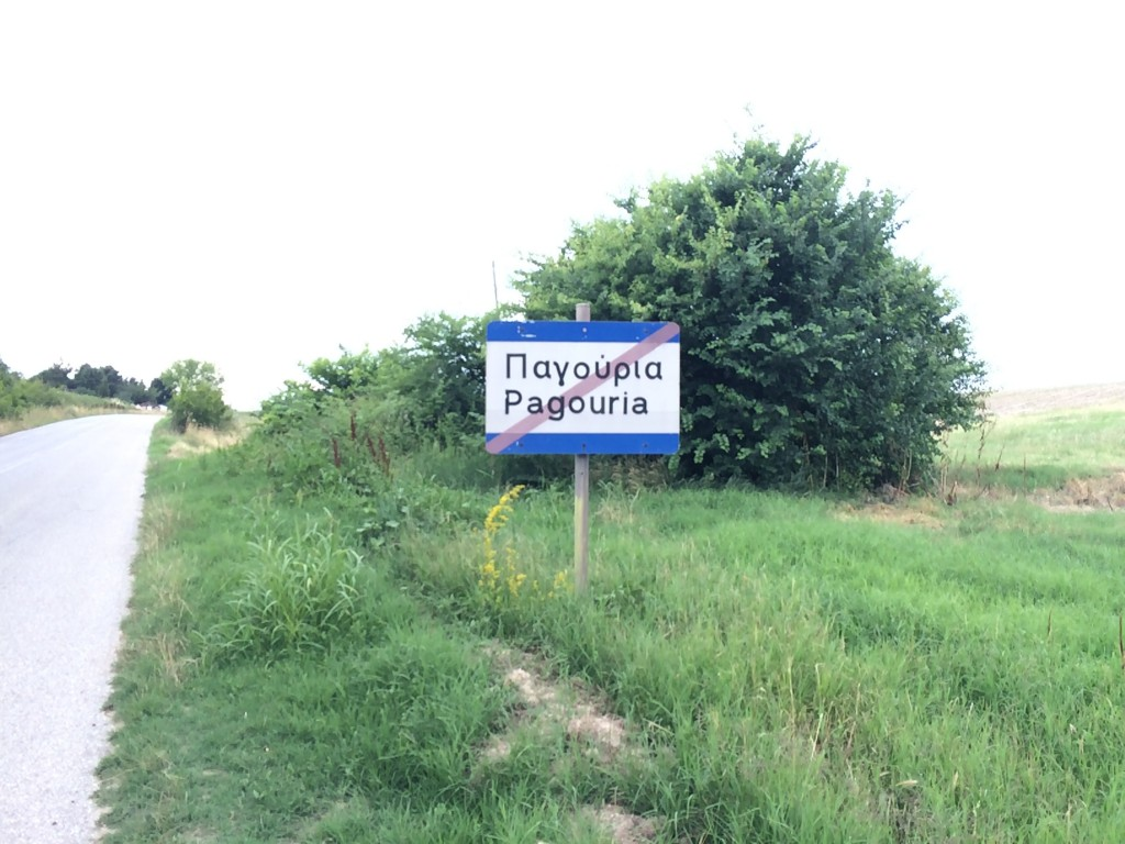 "The ""You are leaving Pagouria"" sign. Photo by Amanda Ball."