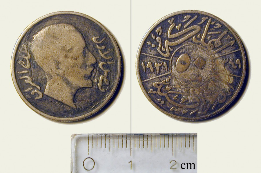 Iraqi first issue 50 fils coin showing King Faisal on obverse and bearing the date 1931/1349 on reverse. It weighs 9 grams and is made of 50% silver.