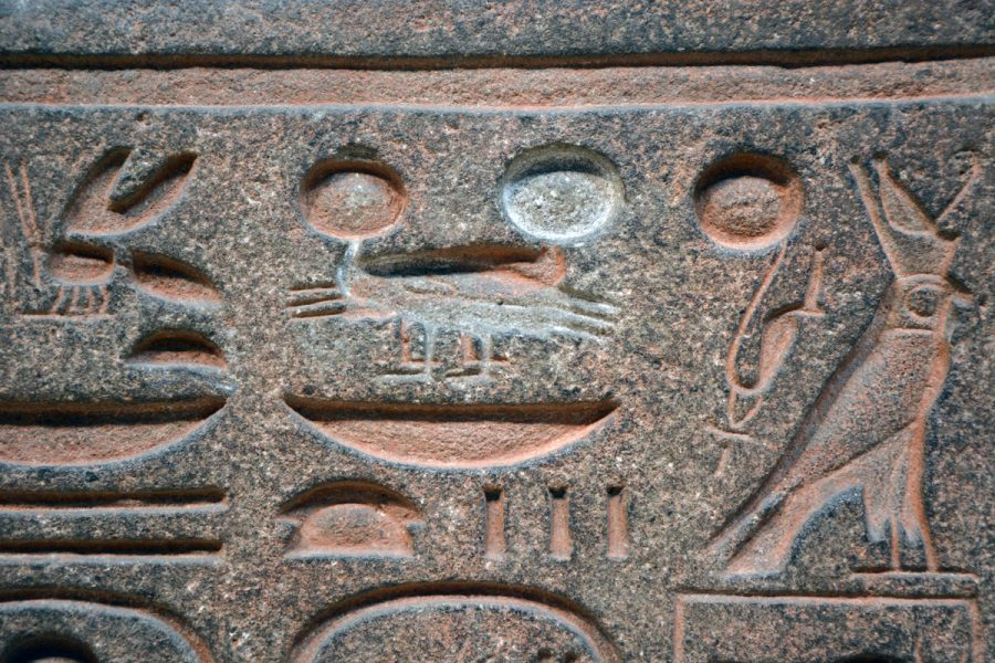 Re-carved Hieroglyphs