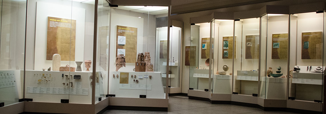 Canaan and Ancient Israel Signature Gallery at the Penn Museum