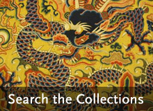 Search the Penn Museum Collections