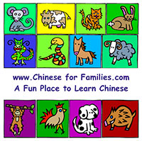 Chinese for Families logo