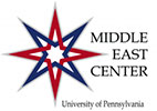 Middle East Center Logo