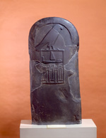 Stela of King Qa'a, Abydos, Royal Cemetery of Dynasty 1 (Tomb of Qa'a), Early Dynastic Period, end of Dynasty 1 (ca. 2800 BCE) Basalt (partially restored), Penn Museum Object E6878.