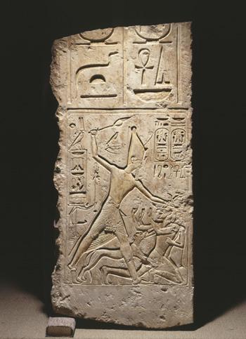 Door Jamb, Memphis (Palace of Merenptah), Dynasty 19 (reign of Merenptah, 1213-1204 BCE), Limestone. Penn Museum Object E17527.
