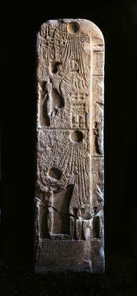 akhenaten and his family art