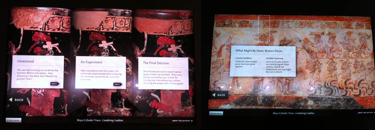 "Some screen shots of the Maya vase example in the MFA's ""behind the scenes"" gallery"
