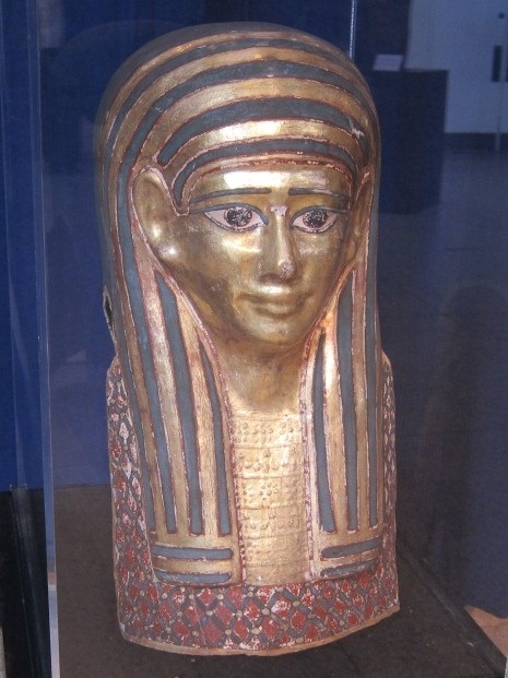 53-20-1A A funerary mask made of gilded cartonnage, currently on display in our Upper Egyptian gallery.
