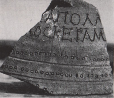 The Graeco-Roman inscribed sherd of a water jar shown above has been ceded to the Metropolitan Museum of Art which possesses a similar sherd excavated in 1876.