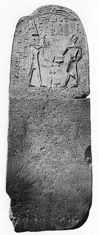 "On May 29, 1923, Fischer's cable announced the discovery of stelae of Seti I and Ramesses II (the latter shown here) ""establishing"""" Palestinian history. This claim is almost literallyt true, as previously discovered records comprise a mere handful of cuneiform tablets."