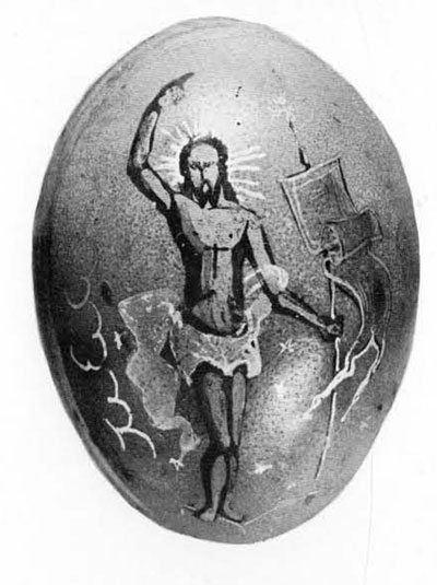 Greek Easter Egg given by the Patriarch of Constantinople.