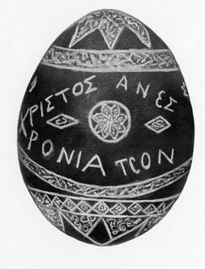 Greek Easter Egg from the district of Mani