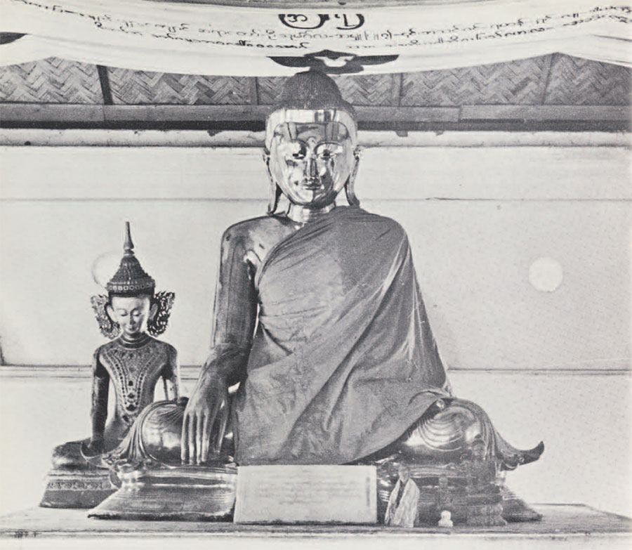 Photo of statue.