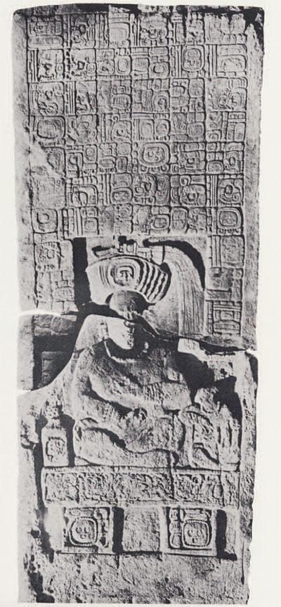 photo of stela 3
