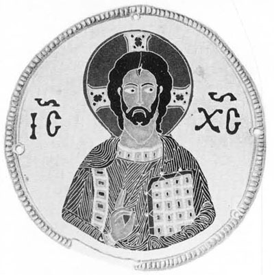 Christ on the Zvenigorodsky enamel holds the book in Hi covered hand, be He looks away from the beholder. This enamel is dated in the first half of the eleventh century.