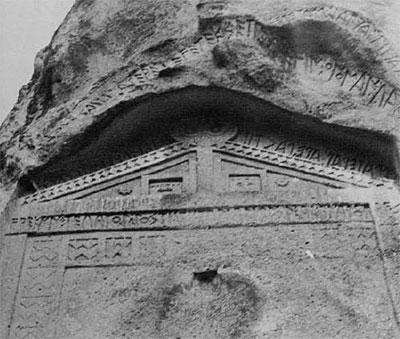 Photo of rock facade