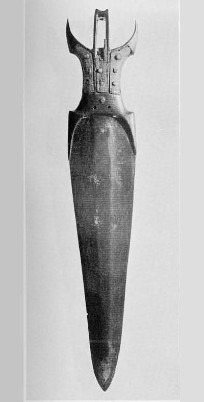 Photo of dagger