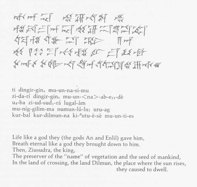 "Copy of the last lines of the ""Flood"" tablet with transliteration and translation"