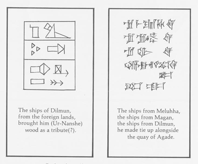 (Lower Left) From an inscription of Ur-Nanshe that speaks of timber-carrying Dilmun boats (Lower right) From an inscription of Sargon the Great boasting that the boats of Dilmun lay anchored at the docks of Agade.