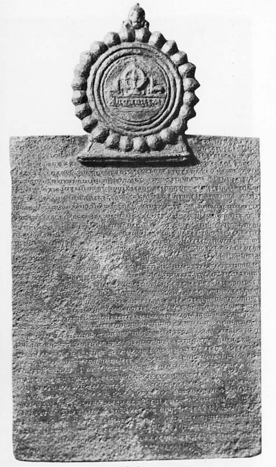 An inscribed copper plate from Mainanati, East Pakistan