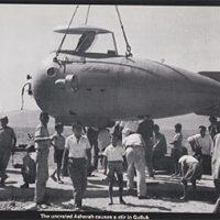 Photo of submarine
