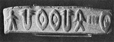 Photo of amulet
