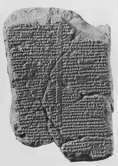 lamash_cuneiform_tablet
