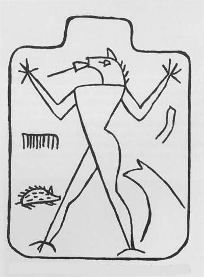 lamastu_demon_clay_plaque