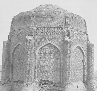 "Kharragan Tomb Tower II, 35 Km. west of Ab-i Garm on the Gazvin-Hamadan road, dated A.D. 1093 (A. H. 486) by David Stronach and T. Cuyler Young,  Jr in ""Three Selijuq Tomb Towers,"" Iran, Vol. IV, 1966."