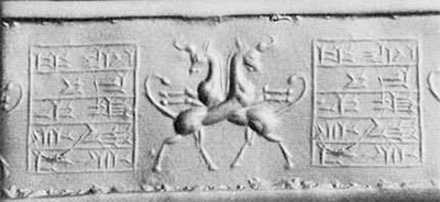 Fig. 11. Cylinder seal of Neo-Elamite style, 7th to 6th century B.C. Of colorless chalcedony. Height, 2.17 cm. Private collection.
