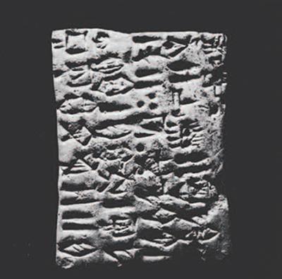 Proto-Elamite-tablet