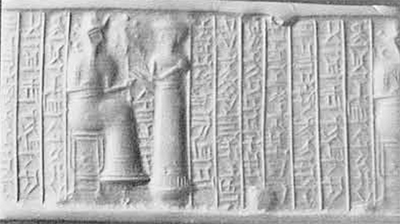 Fig. 6. Cylinder seal of Old Elamite style, 16th or 15th century B.C. Of orange and white chert. Height, 3.9 cm. Collection Koenitzer.