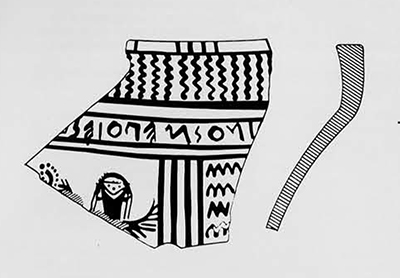 """The signature sherd: Detail of a fragment of the Geometric krater with painted signatur in retrograde """"(wosh'ettol'eoe)...ions made me."""" The figure in the panel is represented with the eariler frontal face in Greek painting. (Maxium height, 17.8 cm.)"""