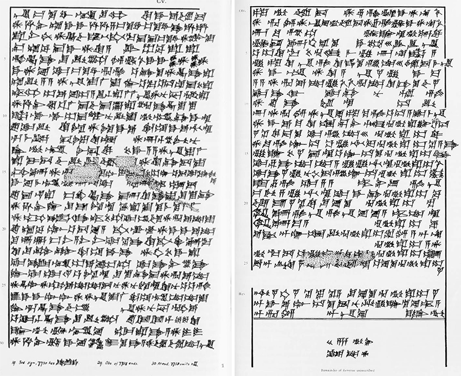 "Copy by Cyril Gadd of the ""Hymn to the God Haia"" UET, vol. VI, part I, Literary Texts, pls.CIII, CV."