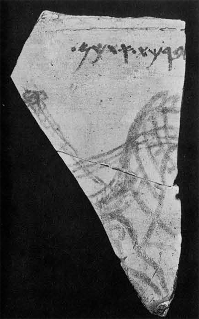 """Sherd showing a horse harnessed yo a chariot (?) The inscription reads: """"May you be blessed [by the Lord]."""""""