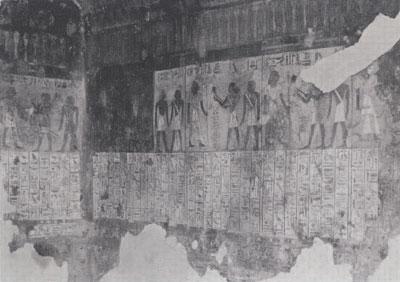 bekhenkhons_tomb