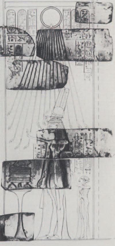 Akhenaten university