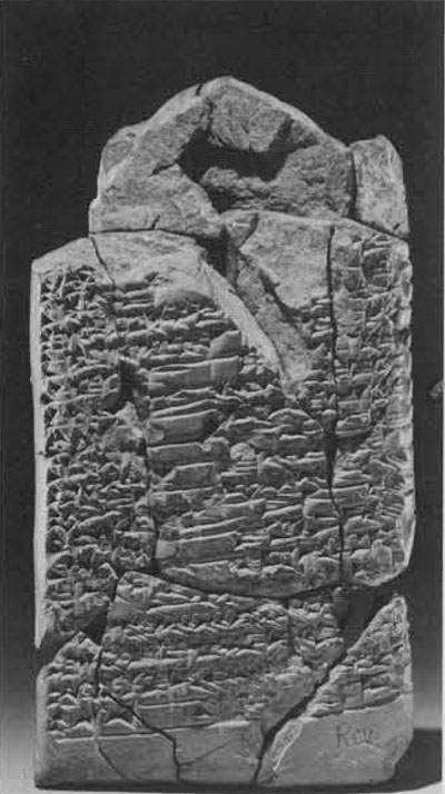 Clay tablet on which is written in Sumerian the Hymn to King Shulgi of Ur; ca 1800 B.C.E.