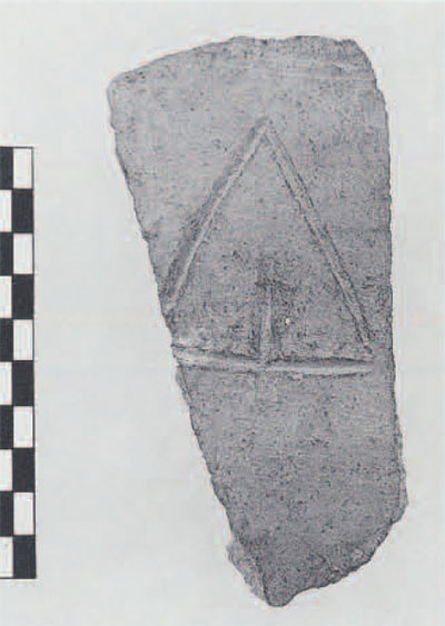 """Late Bronze Age vessel from Gordion with mark incised before firing. This symbol may be a simplified form of the Hittite hieroglyph for """"King"""". (Roller 1987a:Pl. 1:1A-5)"""