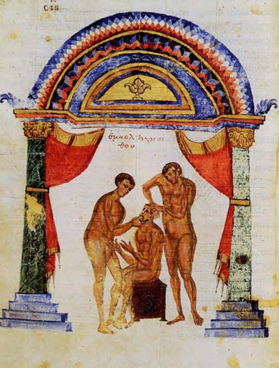 Fig. 7. Resetting Dislocated Mandible (Lower Jaw). Biblioteca Medicea Laurenziana, Florence, Codex Laurentianus 74.7:c. 198v