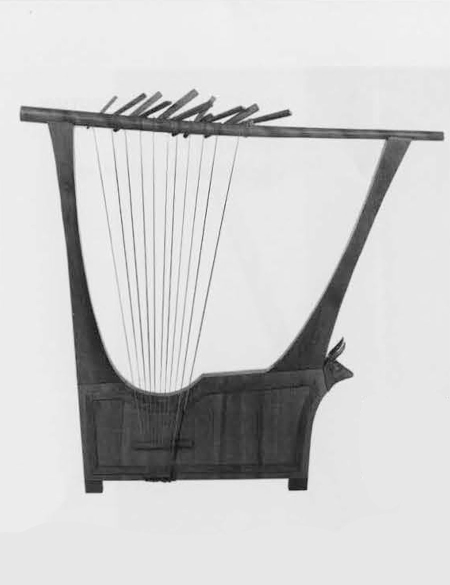 The Musical Instruments from Ur and Ancient Mesopotamian