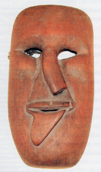 Mask carved by Harold Tantaquidgeon (Mohegan).