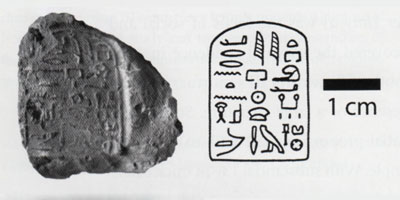 "This clay stamp sealing belonged to Nakhti, the first known mayor of Wah-Sut. It reads ""Mayor and overseer of temple ritual objects, Nakht."""